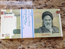 1 X 100,000 (100000)  Rials Banknotes Persian Iranian IRAN money New KHOMEINI
