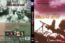 Cross Of Iron,1977(DVD,All,NEW) Sam Peckinpah, James Coburn, Maximilian Schell