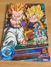 Carte Dragon Ball Z DBZ Dragon Ball Heroes Galaxy Mission Part 01 #HG1-23 Rare