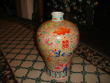 Superb Chinese Or Japanese Floral Bulbous Vase-Writing-Colorful Flowers-Large