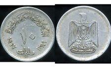 EGYPTE  10 milliemes  1386-1967 ( bis )