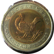 elf Russia Federation 50 Roubles 1993 Bimetallic Grouse  Bird