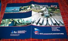 AP3 810 MILITARY HELICOPTER BROCHURE. RUSSIAN