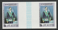 St Kitts 3094 - 1985 MASONIC LODGE 15c  IMPERF GUTTER PAIR unmounted mint