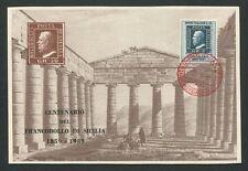Italia MK 1959 FRANCOBOLLO Sicilia Sicilia carte MAXIMUM CARD MC cm 60569