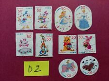 WALT DISNEY CHARACTERS   USED JAPAN STAMPS