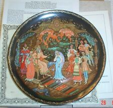 1990 THE JUDGMENT OF TSAR BERENDEY Russian Collectors Plate