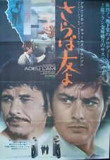 ADIEU L'AMI FAREWELL FRIEND Japanese B2 movie poster style B ALAIN DELON BRONSON