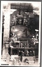 VINTAGE RPPC 1920'S TOKYO JAPAN TEMPLE BUDDHA PRAYER RELIGION OLD PHOTO POSTCARD