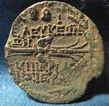 Seleukid, Seleukos, Municipal Issue, Seleukeia, Syria, c. 2nd Century BC.