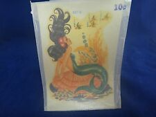 Vintage MEYERCORD SEXY Pinup MERMAID Decal Bubbles and Fish ~NEW~