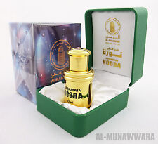 Noora by Al Haramain - Exotic Arabian Perfume Oil/Attar