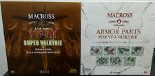 Yamato Macross 1/48 VF-1J Super Parts Set + Armoured Parts