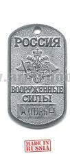 Russian DOG TAG force tactic polite ussr logo DNR fsb police military army vdv