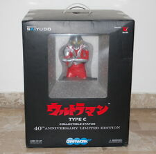 Ultraman Type C Collectible Statue 40 Anniversary Limited Edition Sayudo
