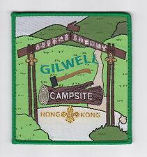 SCOUTS OF HONG KONG - HK GILWELL CAMPSITE Scout Woodbadge Training Centre Patch