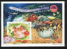 2002 MALAYSIA THE TAME & THE WILD (2XIMPERFORATED M/S) MNH
