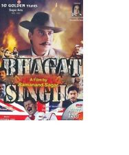 Bhagat Singh DVD By Ramanand Sagar ENGLISH SUBTITLES