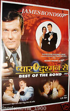 007JAMES BOND  THE SPY WHO LOVED ME ROGER MOORE POSTER INDIA