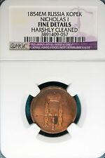 1854EM NGC Fine Details Russia Kopek Harshly Cleaned, Nicholas 1! #B7037