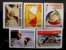 Macedonia 2004 Charity stamps MNH