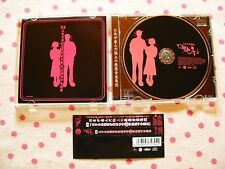the GazettE CD Dainihon Itangeishateki Noumiso ~ JAPAN RUKI URUHA AOI REITA KAI