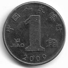 People Republic of China 10 Cents Coin - 2009
