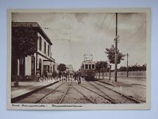 TORRE ANNUNZIATA Circumvesuviana tram treno ferrovia stazione Napoli