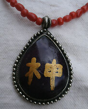 Teardrop Spirit Kanji Pendant necklace,red glass beads,dyed bone inlay -handmade