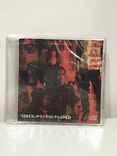 Siren New Translation Sound Collection CD PS3 BRAND NEW
