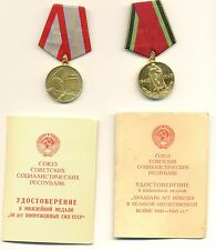 Soviet  Russian Order Medals Lenin      2 medals with documents  (#2010)