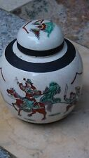 ANTIQUE 18c CHINESE CRACKLE GLAZE WARRIOR LIDDED JAR W/A BATTLE SCENE,BLACK SEAL