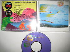 Japan CD Shoukichi Kina & Champloose ‎– Blood Line --- Nippon Rock 喜納昌吉
