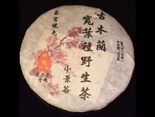 Ancient Mulan 2008 Raw Pu-Erh Tea, Yunnan Province, China - Premium by Tea Vue