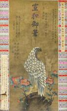 A Rare and Important Antique Chinese Scroll Painting on Silk, Signed.