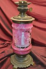 Rarest ever Victorian PINK glass oil lamp Mary Gregory best decoration Harvard
