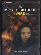 THE MOST BEAUTIFUL WIFE~1970 RARE ITALIAN W/ ENG. SUB. UNRATED DVD~ORNELLA MUTI