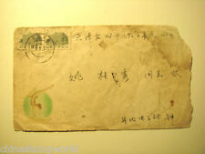 China stamp cover to tianjin dated 1965.6.26. with 2 2fen stamps