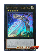 Yugioh x 1 Artifact Durandal - Ultra Rare - PRIO-JP049 Japanese Mint