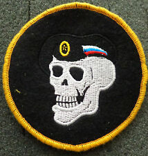 Russian army scull  Spetsnaz black     beret patch  # 52s