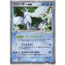 ARTICUNO EX 010/PLAY Ultra Rare Holo Foil Japanese Player's Club PROMO Card