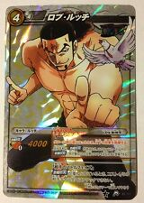One Piece Miracle Battle Carddass OP10-82 MR BB Rob Lucci Booster Box version