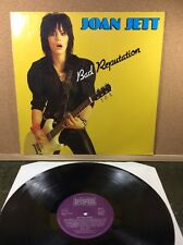 Vinyl LP - JOAN JETT - Bad Reputation - German Pressing - VERY GOOD