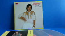 【 kckit 】TERESA TENG 1982 CONCERT (the first press) LP 鄧麗君1982年演唱會(舊版)  黑膠唱片 LP582