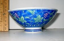 Lp Beautiful Vtg Chinese Porcelain Footed Rice Bowl #4 Signed Blue Marked