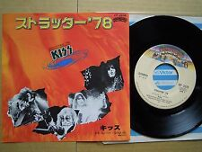 KISS STRUTTER 78 / 7INCH NM MINT- SUPERB COPY