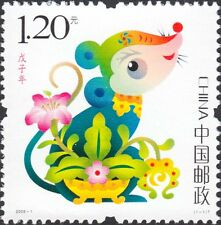China 2008-1 Lunar New Year Rat zodiac stamps