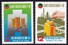 TAIWAN ROC 1980 National Savings Day 2v set MNH @S4773