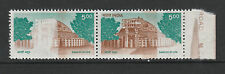 India 2943 - 1994 5r pair with SUPERB DRY PRINT unmounted mint