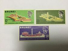 Brunei Stamps Complete Set BR 28.  Mint Hinged